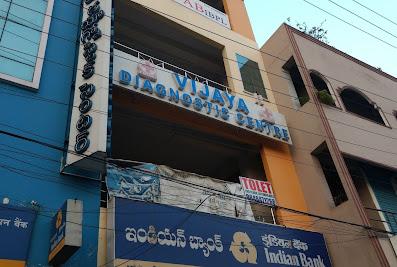 Vijaya Diagnostic Centre Gopalapatnam