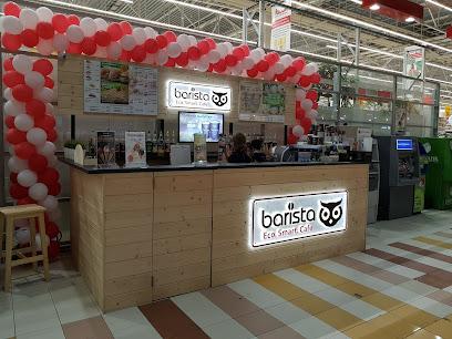 Эспрессо-бар Barista Кофейня