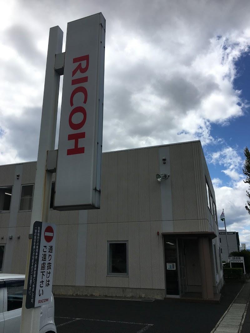 リコージャパン(株)山形支社