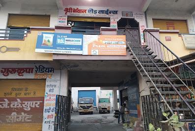 The Prem Home DesignUdaipur