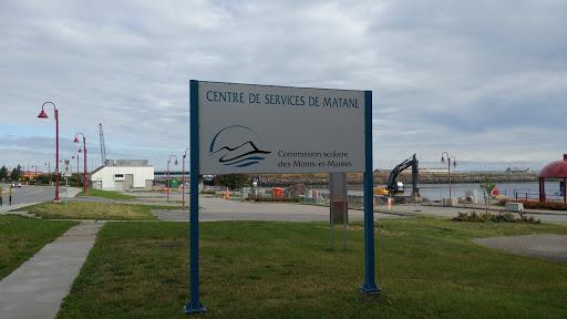 Convention Center Commission Scolaire Des Monts in Matane (QC) | CanaGuide
