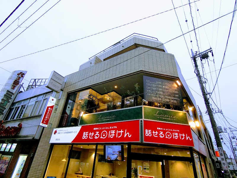 Lumie hair salon経堂店