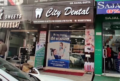 City Dental – (Dr. Rahul Gupta)