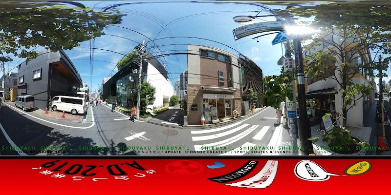 杉養蜂園 表参道店