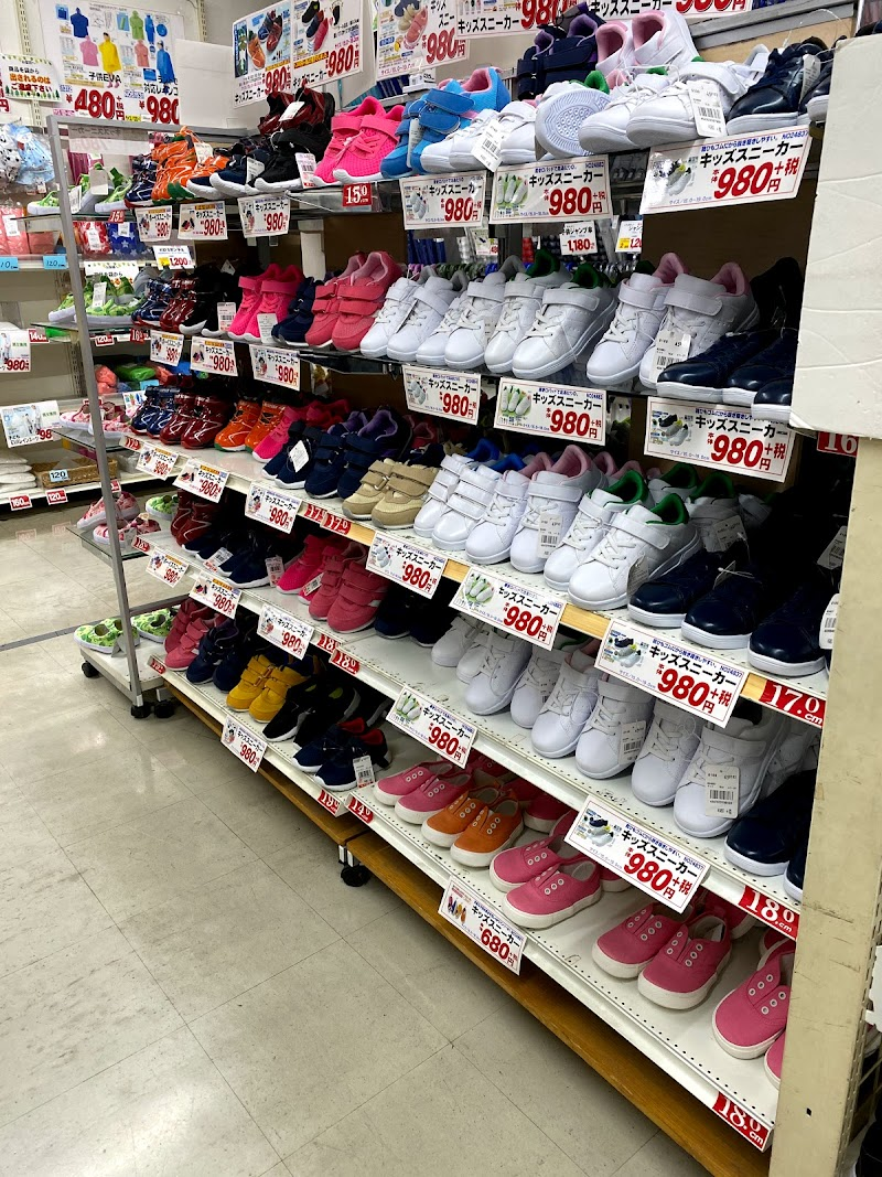 の ヒラキ 靴 ヒラキ株式会社
