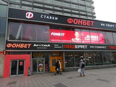 Клубы фонбет адреса зеркало фонбет www fonbet 154 com