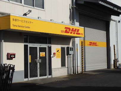 DHL Express ServicePoint - Tama Service Centre