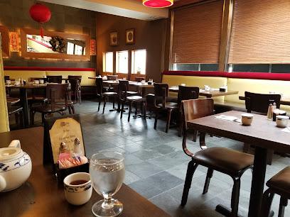 Hunan Chinese Room