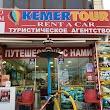 Экскурсии В Кемере От Kemer Tour