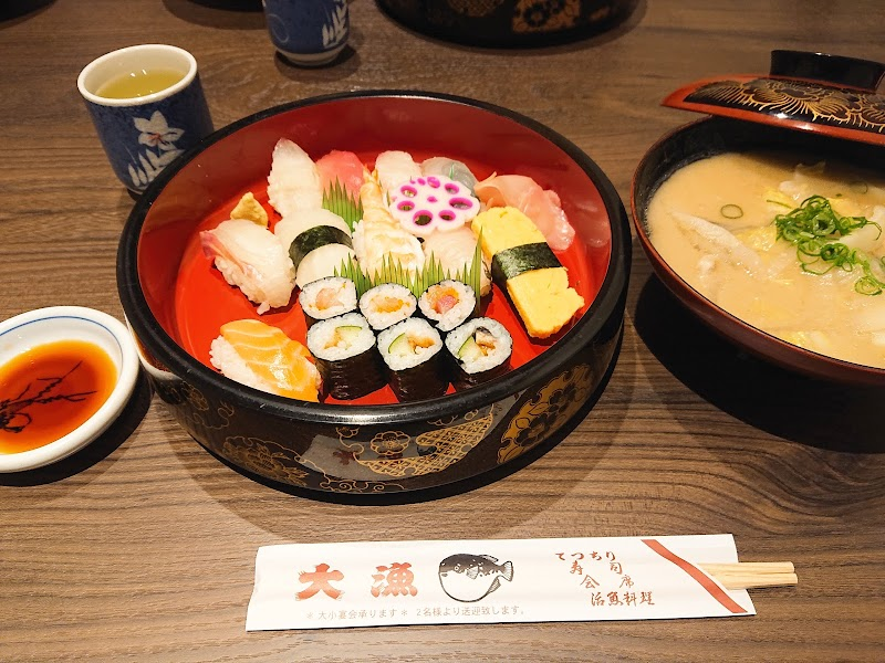 寿司 大漁