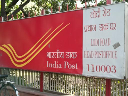 Lodi Road Head Post Office-img