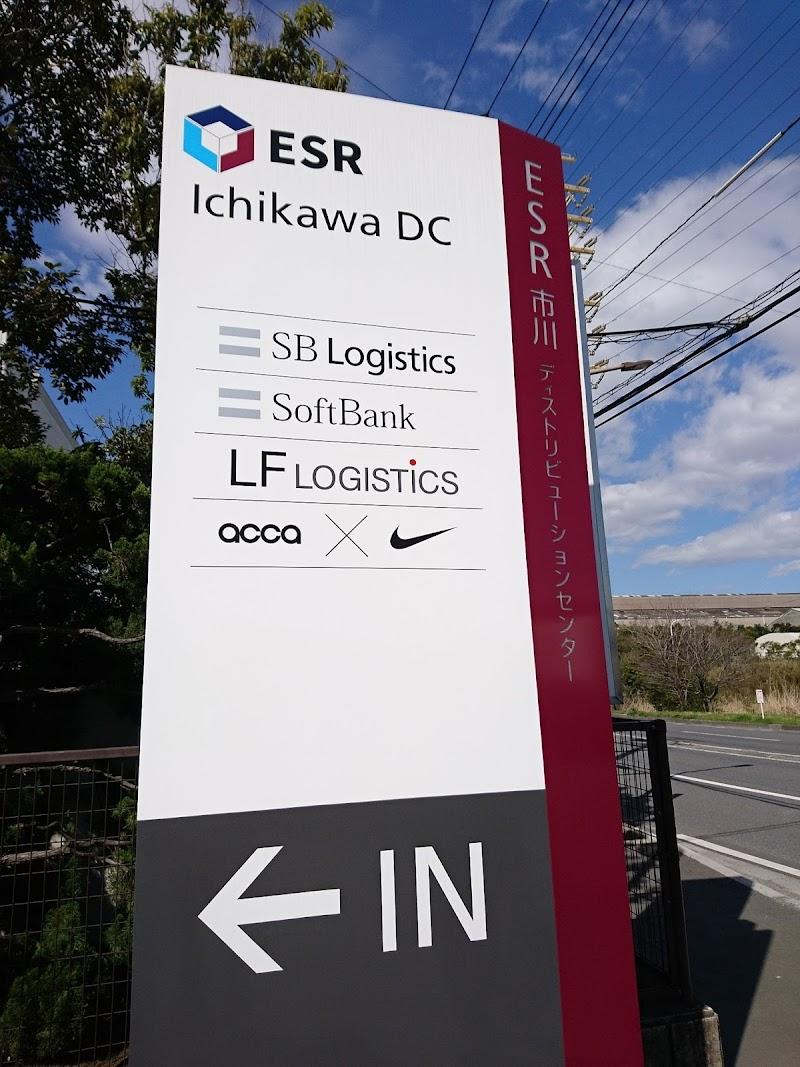 ESR市川ディストリビューションセンター