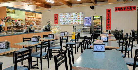Charlie's Bakery & Chinese Restaurant