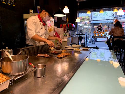 大芯鐵板料理 Teppanyaki