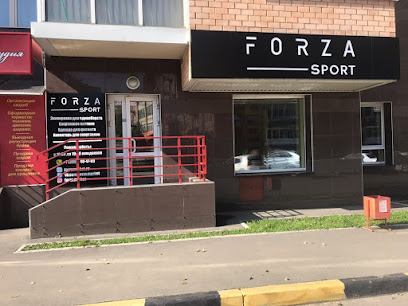 Магазин спорттоваров Forza Sport