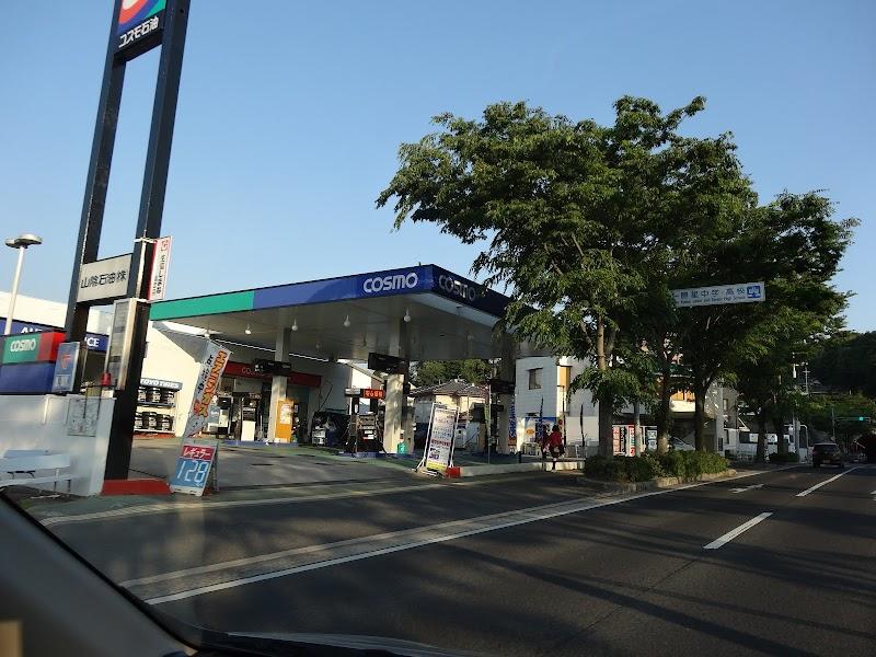 山陰石油(株) 西津田SS