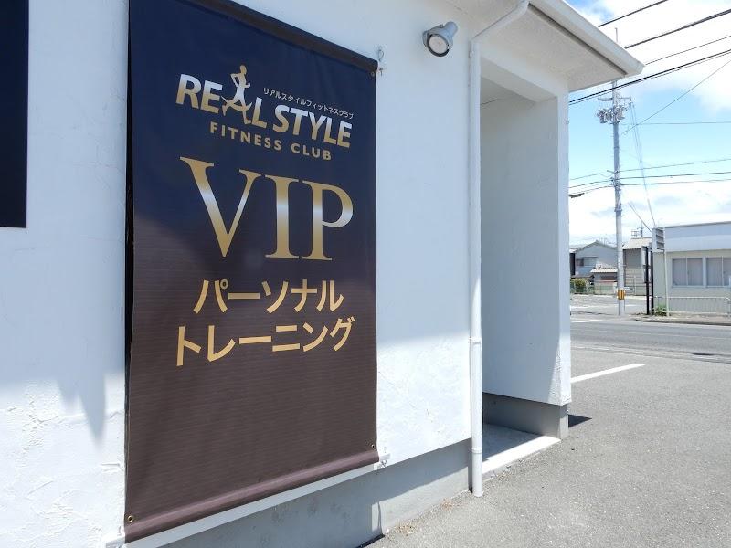 リアルスタイル VIPパーソナルトレーニング田原本店