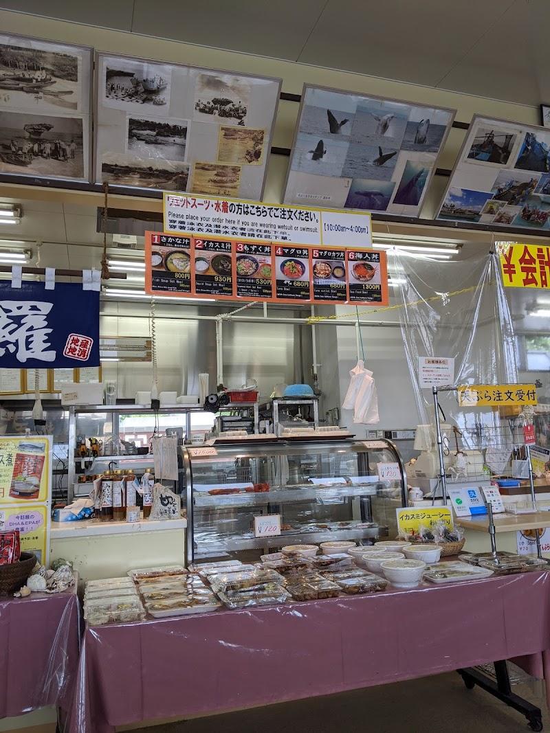 読谷村漁協直売店