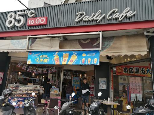 85度C咖啡蛋糕飲料麵包-土庫建國店