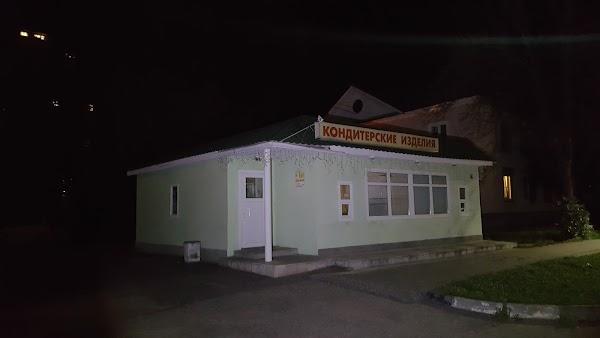 Еда и напитки «Колобок» в городе Дубна, фотографии