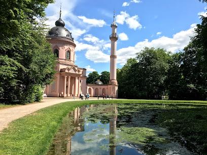 Moschee im Schlossgarten