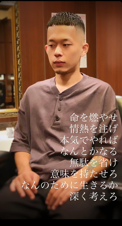 【ヒロ銀座】HIROGINZA BARBERSHOP 丸の内店