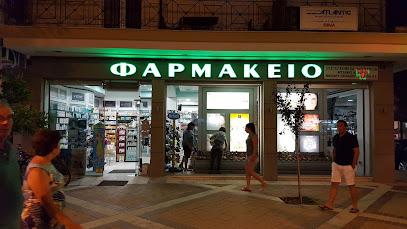 Diplou Papadopoulos Image