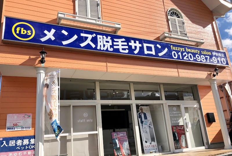 メンズ脱毛 fuzzys beauty salon 伊勢崎店