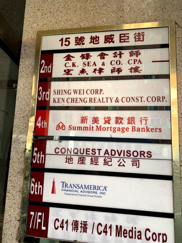 C.K. SEA & CO., LLC