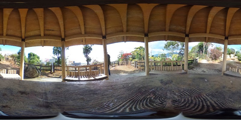 海老山公園