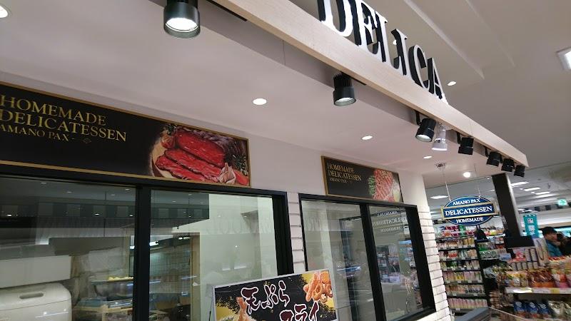 アマノ パークス 敷島 店