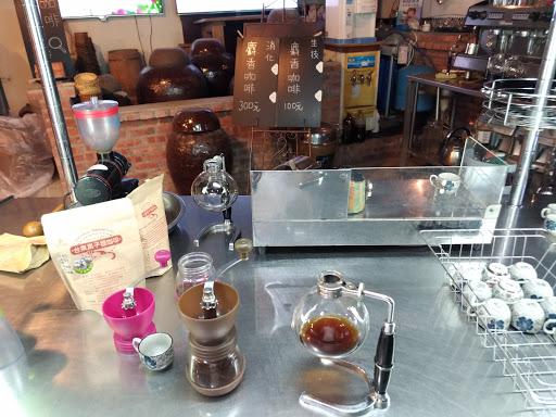 山豬園/果子狸咖啡