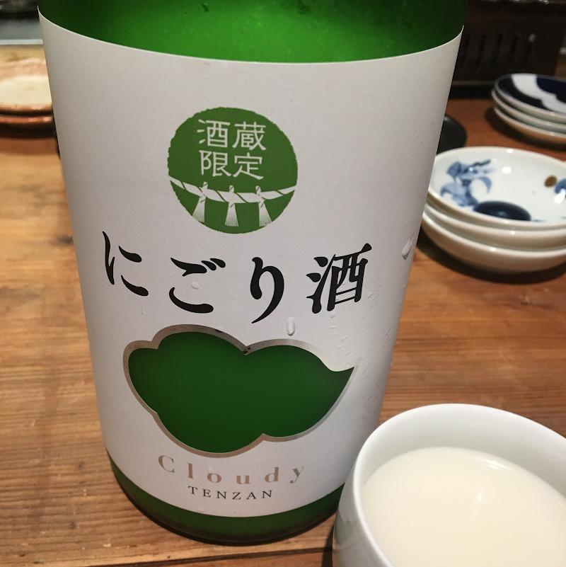 SAKE NA BABY 佐賀酒スタンド サケナベイベー