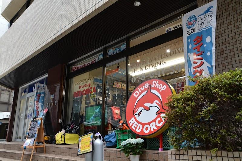 ダイビングスクールSionn 神戸三宮/元町