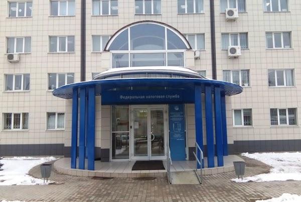 Налоговая инспекция «Межрайонная инспекция Федеральной налоговой службы России №1 по Астраханской области» в городе Астрахань, фотографии