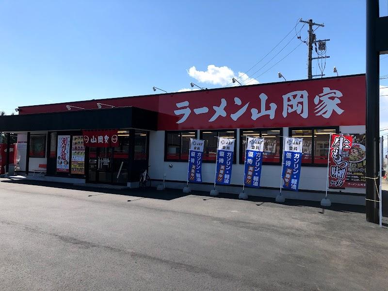 ラーメン山岡家 新文京台店
