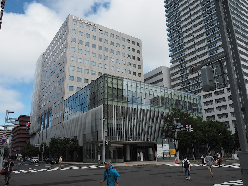 福祉 会 札幌 市 社会 協議