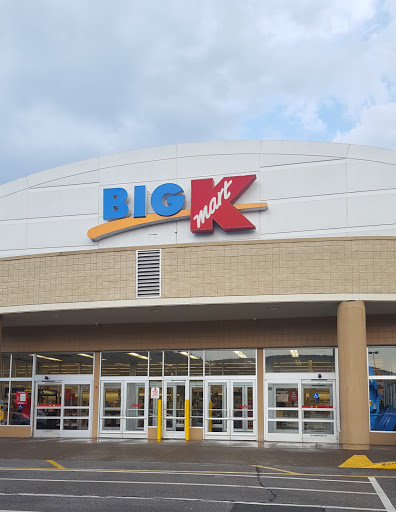 Discount Store «Kmart», reviews and photos, 111 Hulst Dr, Matamoras, PA 18336, USA