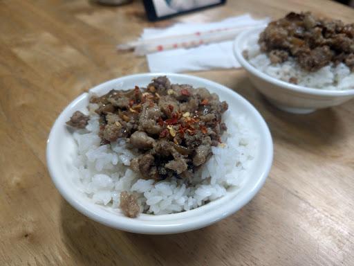 斗南土魠魚羹