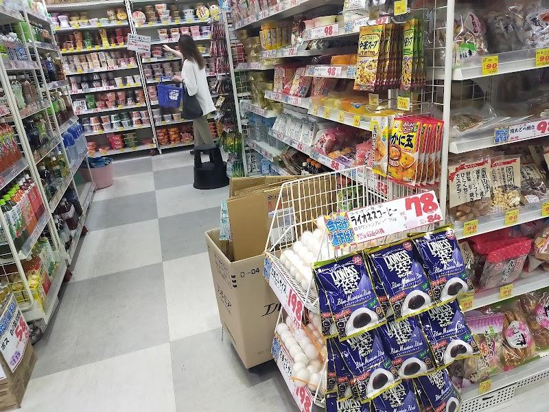 ダイコクドラッグ豊中駅前店