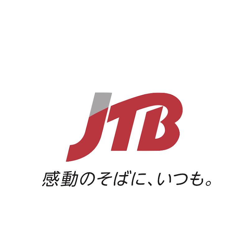 JTB 水戸北口店