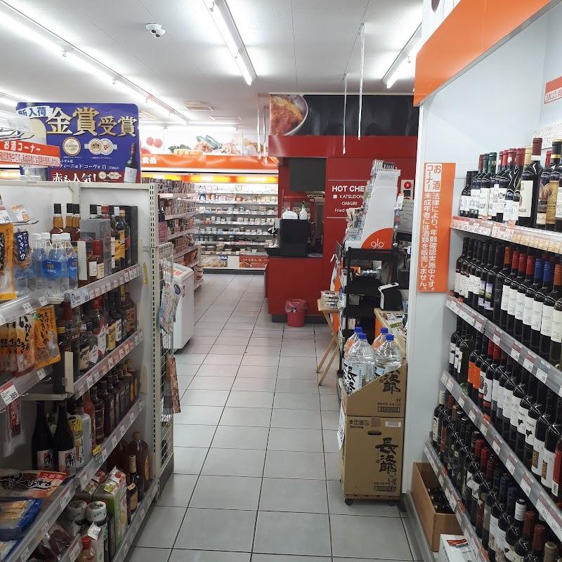 セイコーマート やじま豊浦店