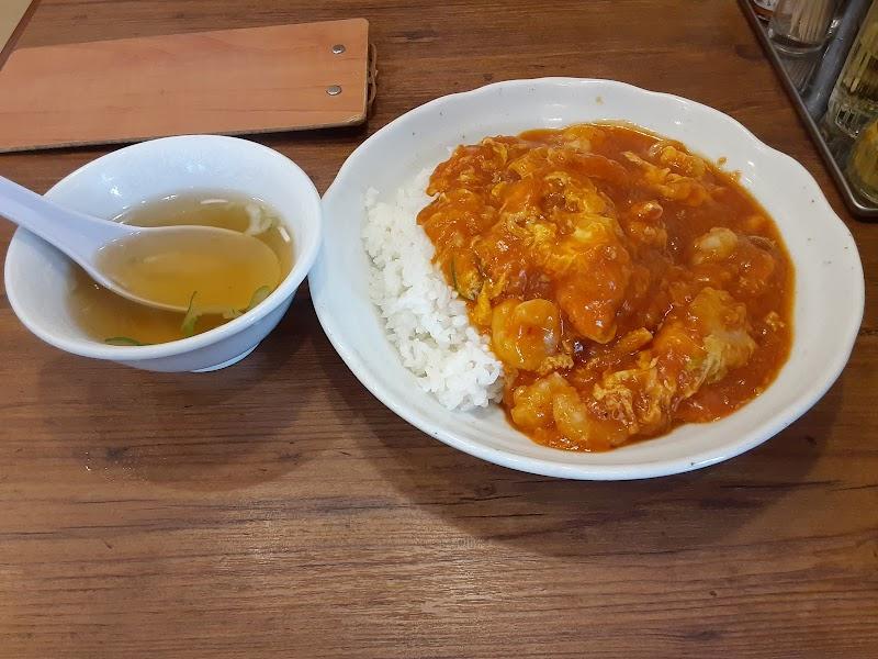 中華麺・飯 太楼