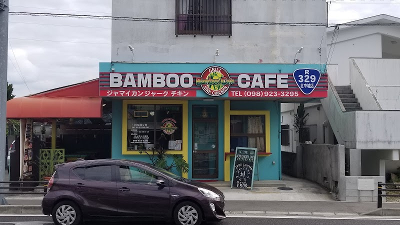 バンブー・カフェ 北中城店
