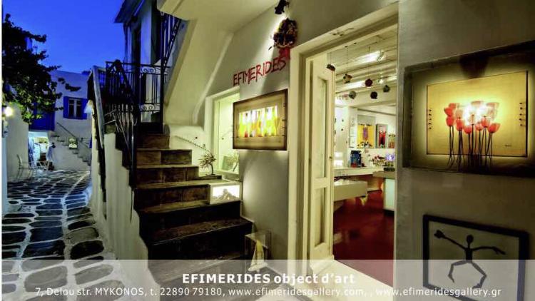 Efimerides Gallery