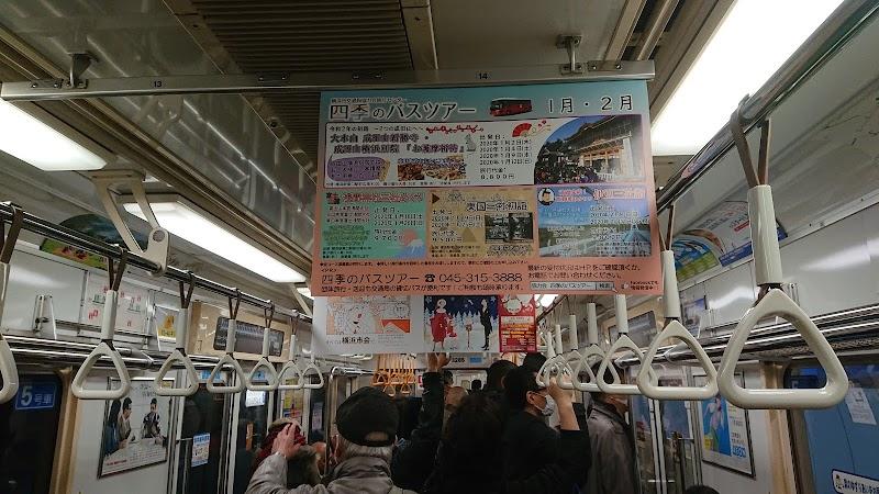 ルフト・メディカルケア 横浜支店