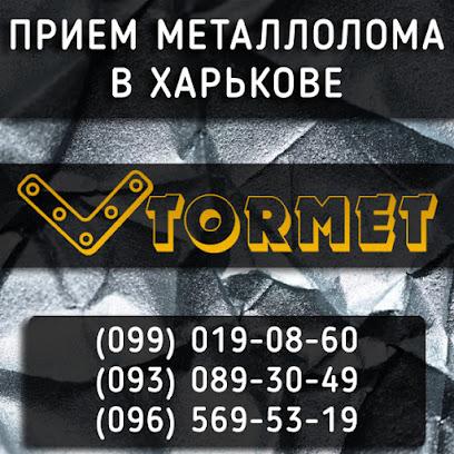"""Покупка-продажа металлолома Прием металлолома в Харькове - """"Vtormet"""""""