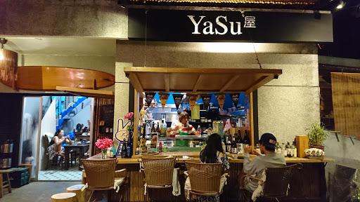 YaSu 屋 East Taiwan   台東/餐廳/居酒屋/美食/日本料理