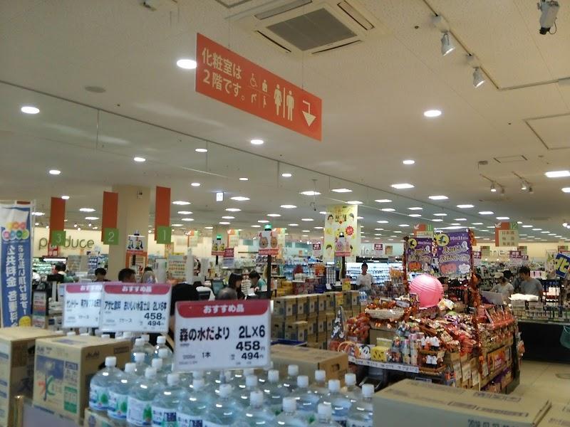 ヨークマート 越谷花田店