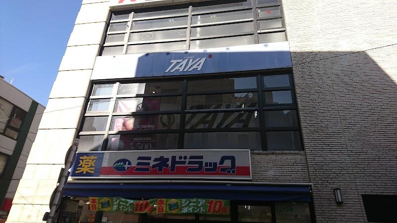 TAYA blue label ひばりが丘店